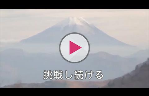 株式会社櫻本鉄工 求人PR社長コメント映像
