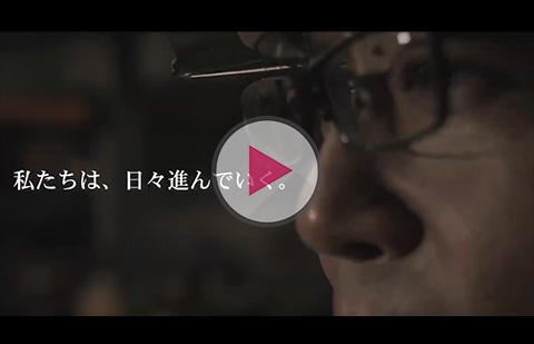株式会社櫻本鉄工 求人PR映像